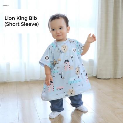 Lion King Bib and Tray Kit (Short Sleeve)